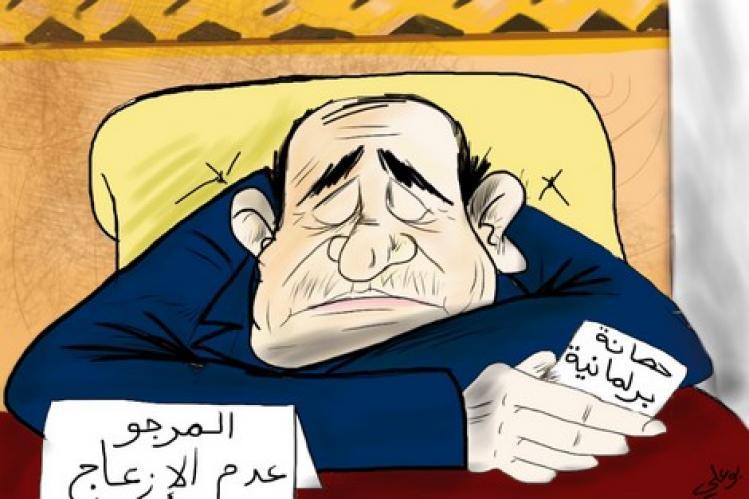 كاريكاتير مبارك بوعلي